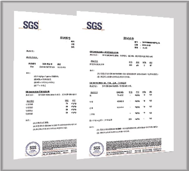 VOC含量SGS报告