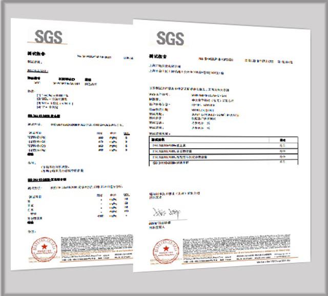 重金属含量SGS报告