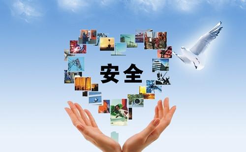 快讯:上海e世博app第一生产基地安庆中大化学通过安全生产标准化三级达标企业的审核