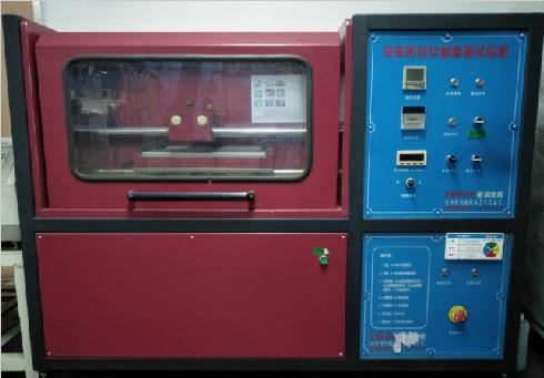 高密度EPDM涂层高载荷耐磨试验机