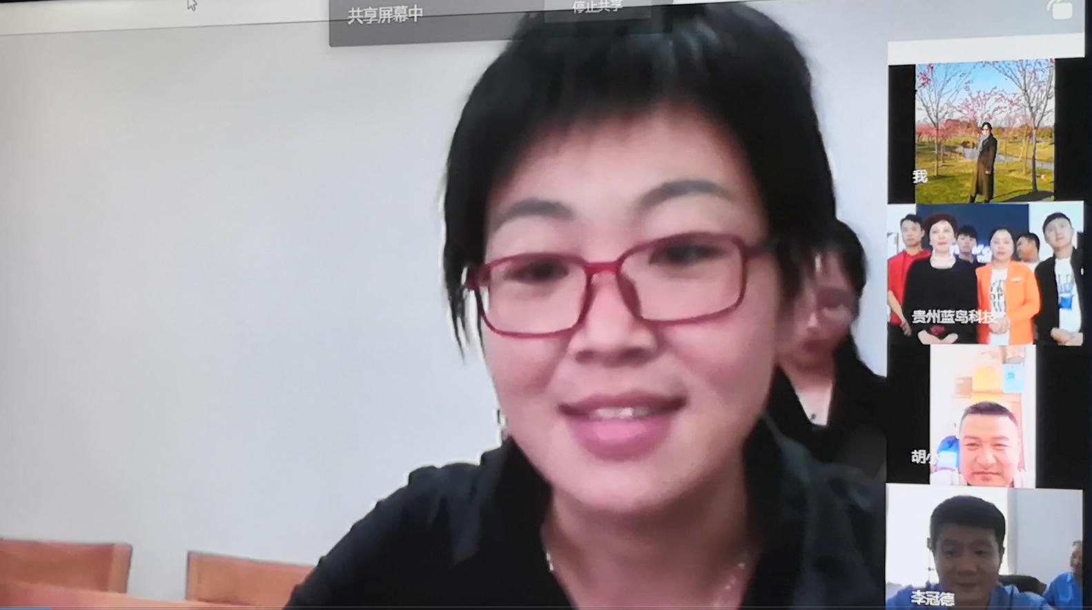 上海总部代表发言.png